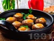Рецепта Печени пълнени гъби печурки с крема сирене и пъдпъдъчи яйца